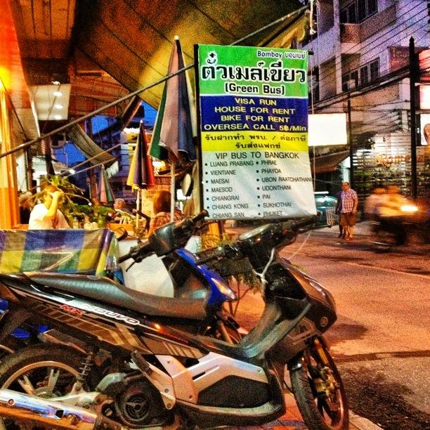 A summer night in Chiang Mai, Thailand