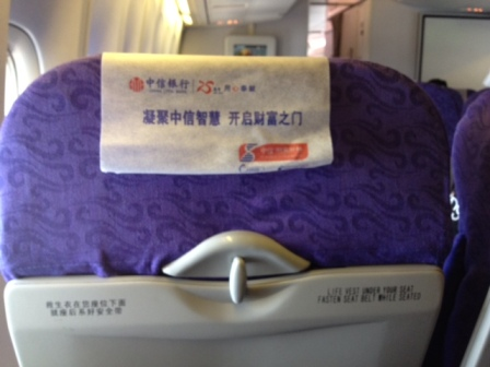 Something is missing on this Air China flight!