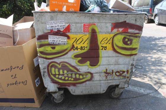 Street art by Dioz in Tel Aviv