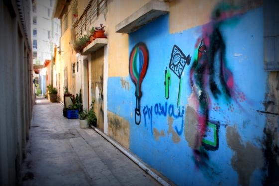 A street in Florentin in Tel Aviv