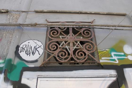 A Jewish star against street art