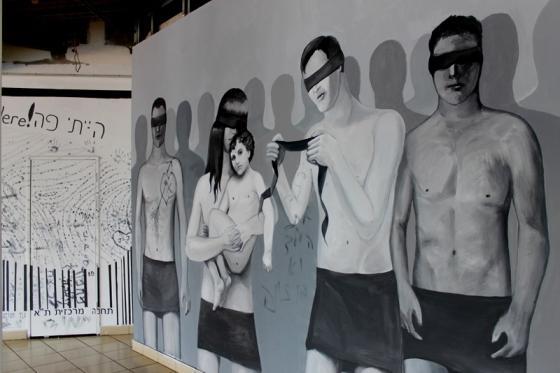 Blindfolded street art