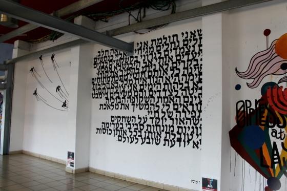 Street art in prose