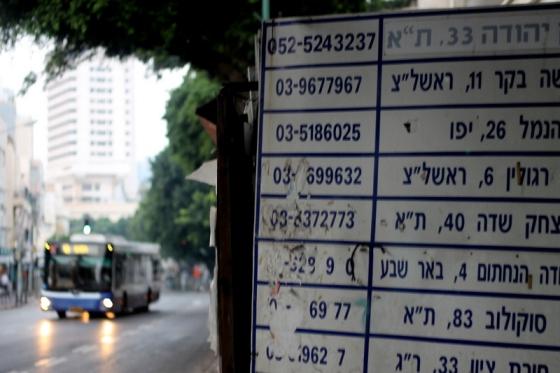 Bus stop in Tel Aviv
