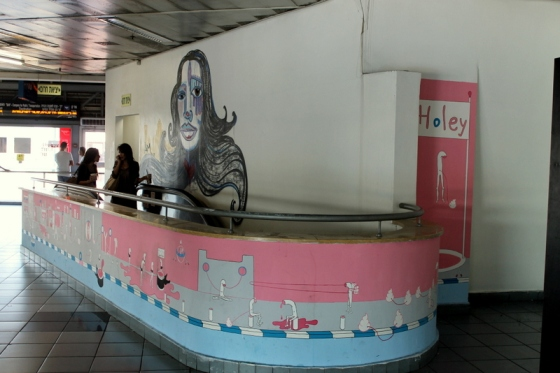 The Tel Aviv bus station