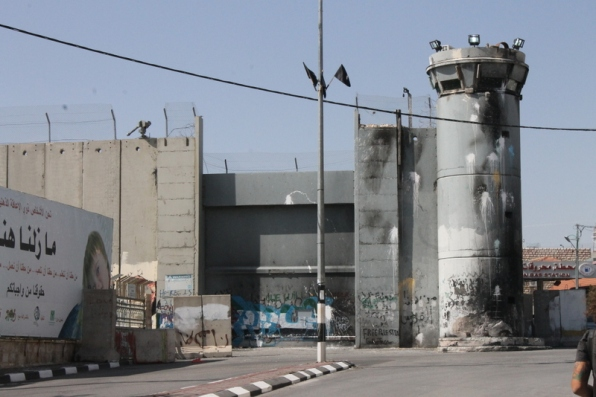 The fence in Bethlehem