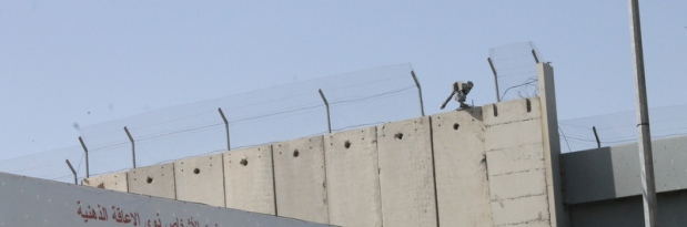 A machine gun a top the wall in Bethlehem